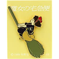 Studio Ghibli pin badge witch broom MH-04