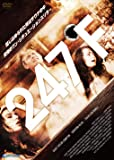 247F゜ [DVD]