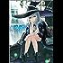 魔女の旅々4 (GAノベル)