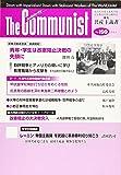 共産主義者199号2019.2【青年・学生は改憲阻止決戦の先頭に!】 (革命的共産主義者同盟(中核派)政治機関誌)