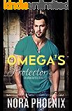 Omega's Protector: An MMM Mpreg Romance (Irresistible Omegas Book 6)