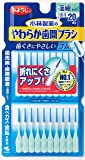 小林製薬のやわらか歯間ブラシ 極細タイプ SSS-Sサイズ ゴムタイプ 20本