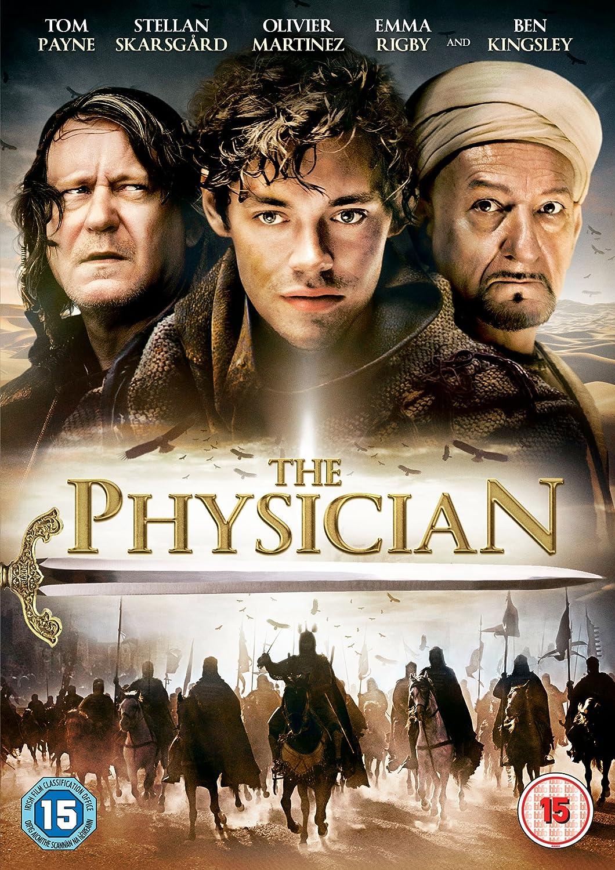 mkurnali qartulad / მკურნალი (ქართულად) / The Physician