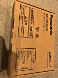 パナソニック スカパー プレミアムサービス チューナー(TZ-HR400P)