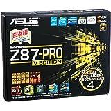 ASUSTeK Intel Z87チップセット搭載マザーボード Z87-PRO(V/EDITION) 【ATX】