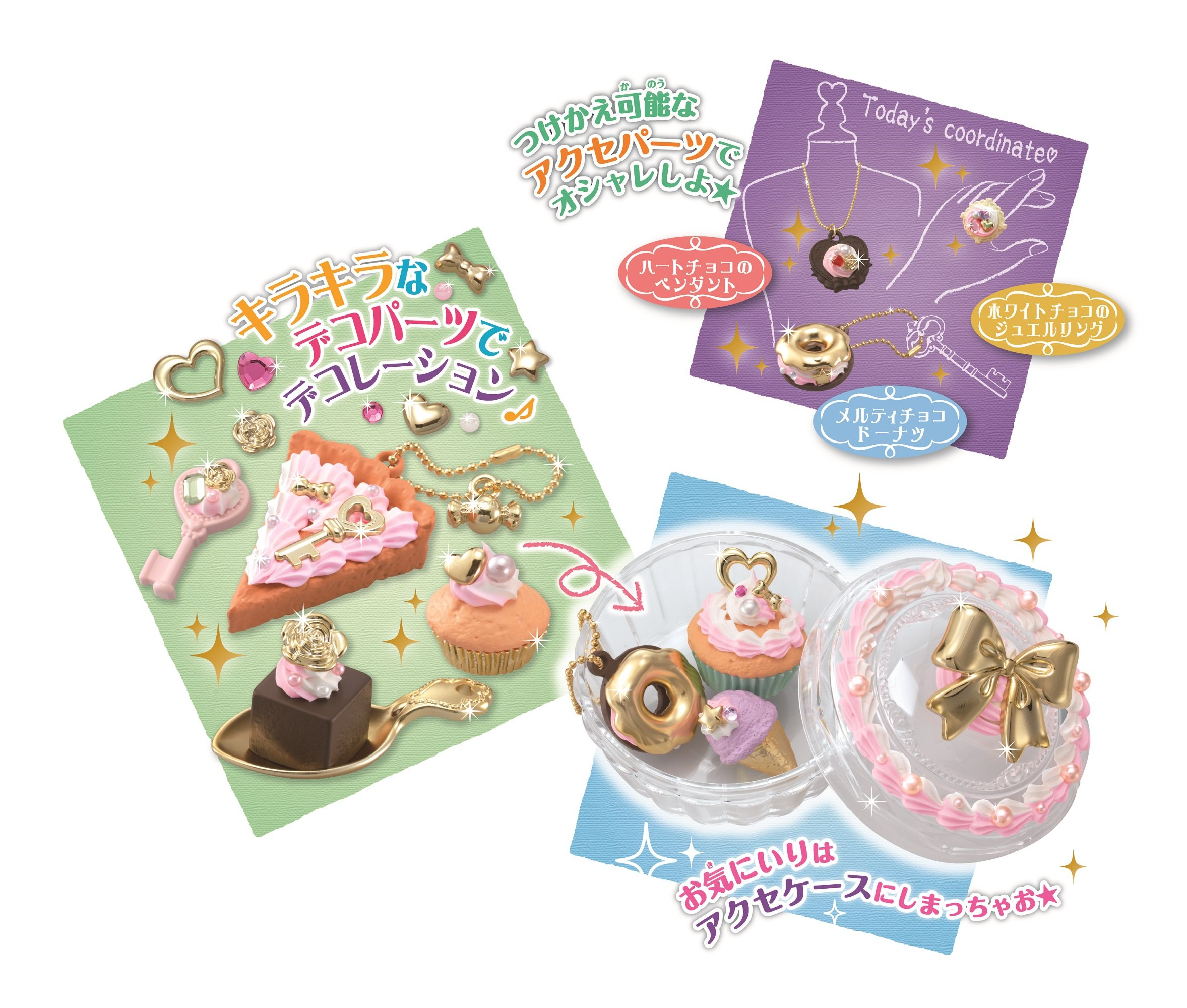 Whipple Sweets Accessory DIY Kit Precious Wa-01 by Epoch by epoch (Image #4)