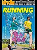 Running Style(ランニング・スタイル) 2016年6月号 Vol.87[雑誌]