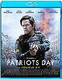 パトリオット・デイ [Blu-ray]