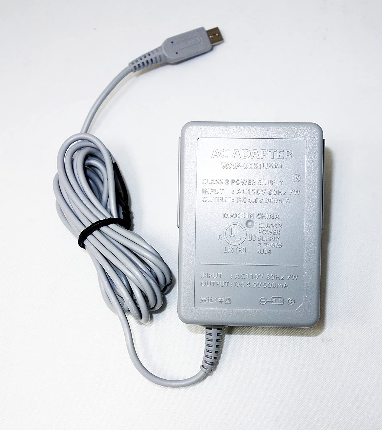 Original Nintendo 3DS XL Power Adapter Charger WAP-002 - Bulk Packaging