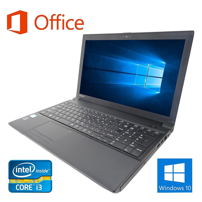 格安新品  【Microsoft Office 2016搭載】【Microsoft B078KK9478【Win 10搭載】TOSHIBA B553 Office/J/第三世代Core i3-3110M 2.4GHz/メモリー4GB/HDD:320GB/DVDドライブ/10キー/USB 3.0/大画面15.6インチ/無線LAN搭載/中古ノートパソコン/ (ハードディスク:320GB) B078KK9478 ハードディスク:320GB, lesamis:de3a5bee --- ciadaterra.com