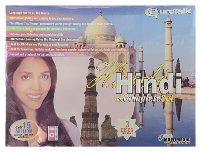 Learn to Speak Hindi the complete set- CD-ROM: Amazon in: Software