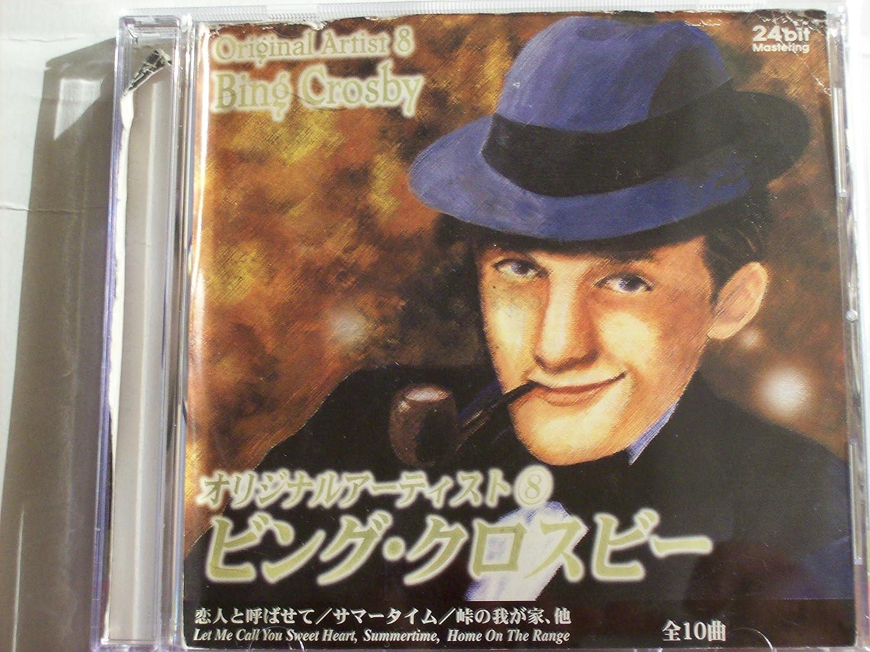 Bing Crosby - Original Artist 8: Bing Crosby - Amazon com Music