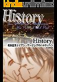 History: 低体温男子イアン・ワージングのハロウィーン [イアン・ワージングシリーズ 2]