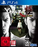 Yakuza Kiwami D1 Edition SteelBook  - [PlayStation 4]