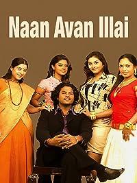 Amazon.com: Naan Avan Illai: Jeevan, Sneha, Namitha, Malavika Naan Avan Illai 2