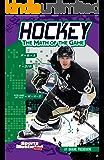 Hockey (Sports Math)