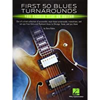 First 50 Blues Turnarounds You Should Play on