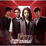 I'm(初回限定盤)(DVD付)