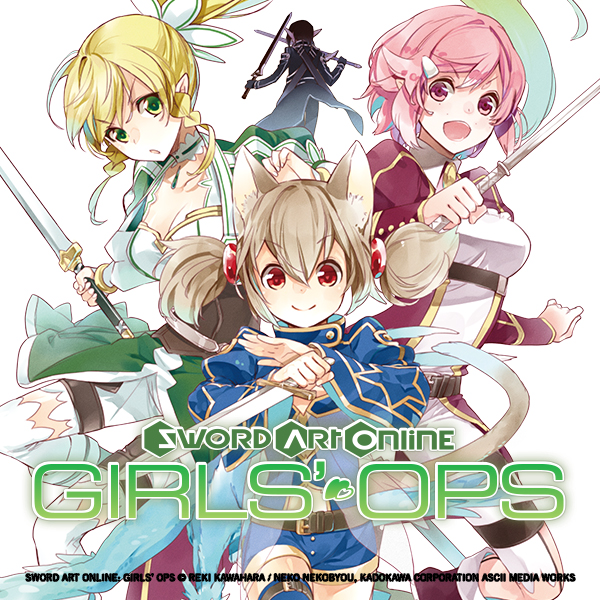 Sword Art Online: Girls' Ops (Issues) (4 Book Series)