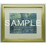 大塚国際美術館 陶板 額装品G 「睡蓮:緑のハーモニー」 モネ、クロード 絵 プレート