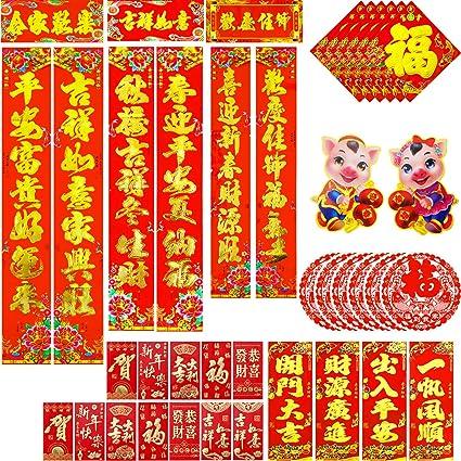 Boao 39 Pieces De Couplets Chinois Fu Decoration De La Fete Du