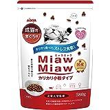 ミャウミャウ (MiawMiaw) カリカリ小粒タイプミドル まぐろ味 580g