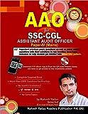 Rakesh Yadav Sir's AAO (Assistant Audit Officer) SSC-CGL