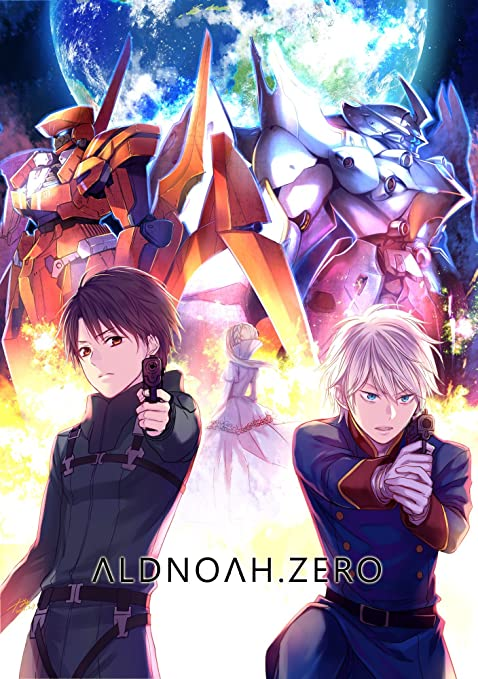 Image result for aldnoah zero
