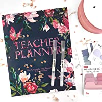 Teacher Planner: For Productivity, Time Management & Peace of Mind: Volume 1 (2019 PLANNER)