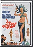 The Glass Bottom Boat [1966] [DVD]