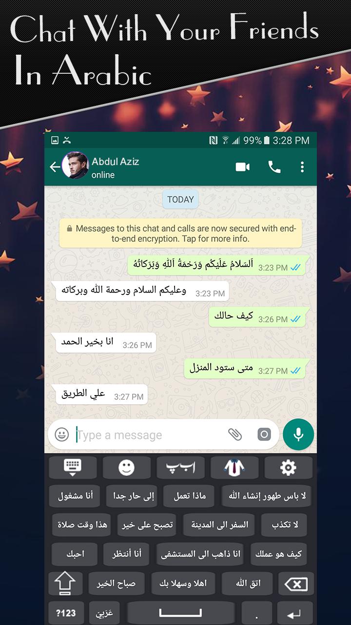 Teclado árabe en inglés: fácil escritura árabe