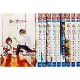 花にけだもの コミック 全10巻完結セット (フラワーコミックス)