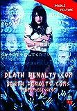 Death Penalty.com 1 & 2