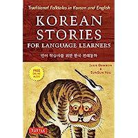 Korean stories fo language learners: Edition bilingue anglais-coréen