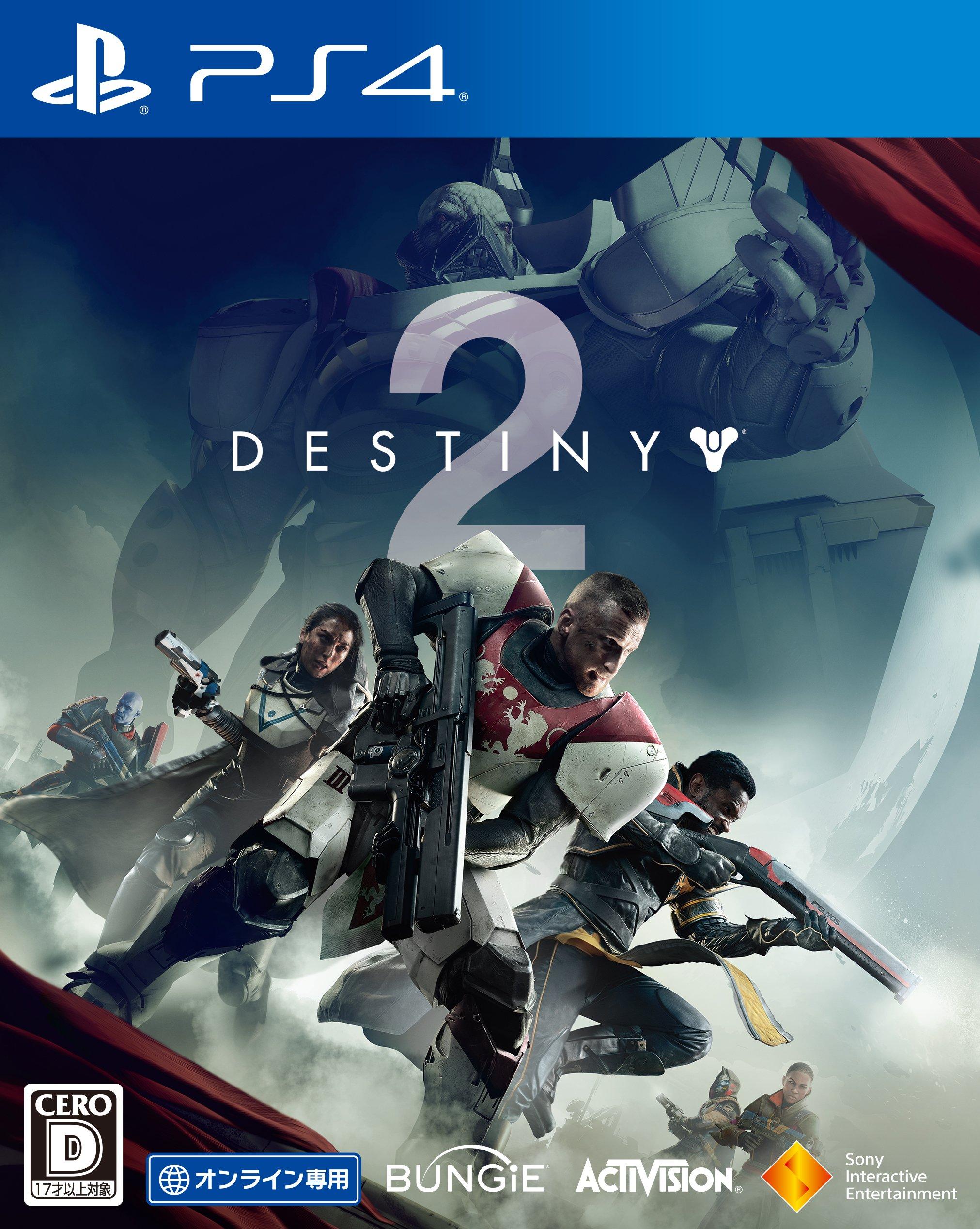 Destiny 2【早期購入特典】DLC『エキゾチックウェポン コールドハート+キル自慢のゴースト』がダウンロード出来るプロダクトコードチラシ同梱