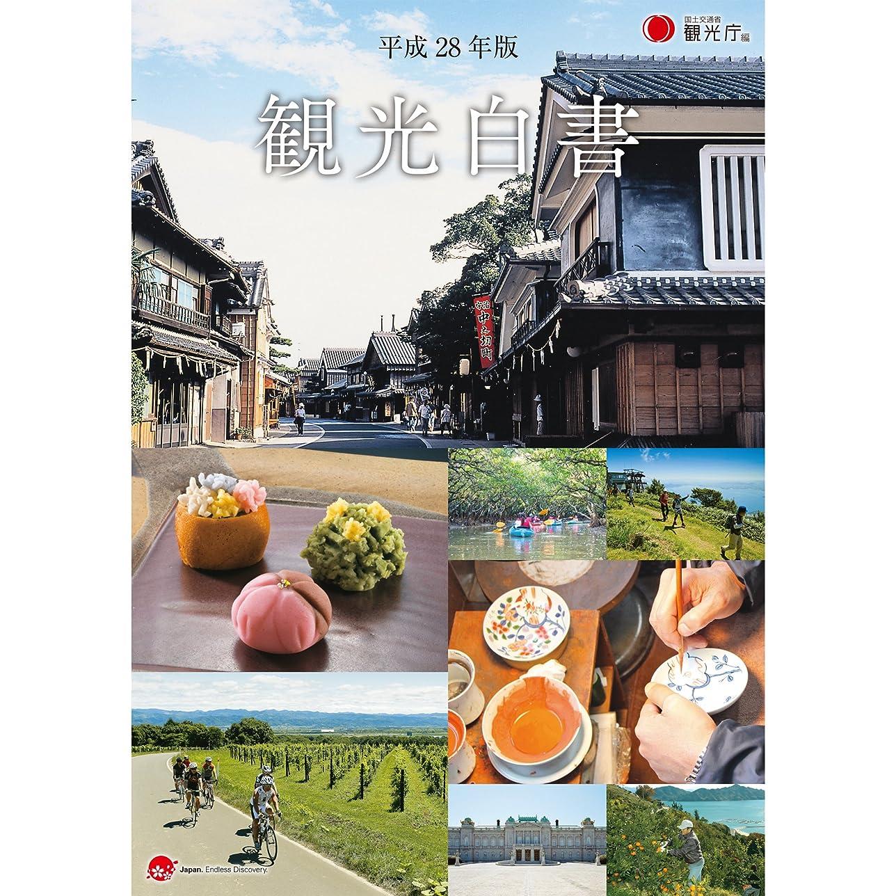 フルーティー思春期のスキャンダル都道府県Data Book 2018