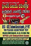 Andhra Pradesh Special HITECH VIJAYA RAHASYAM- General Knowledge [ TELUGU MEDIUM ]