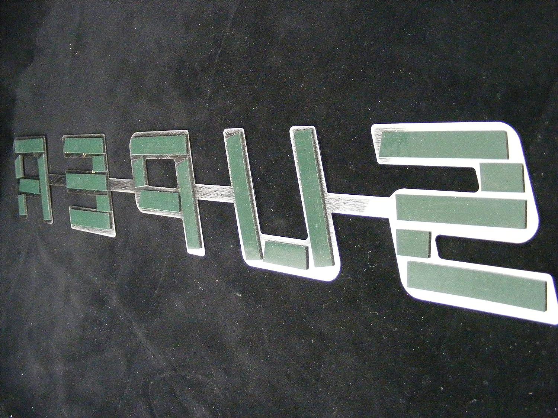 Unbekannt Super VAGN Aktie bolaget I S/ödert/älje Front Logo aus Spiegel Edelstahl Poliert f/ür Truck Alle Series Trucker Schild Kabine Dekoration Zubeh/ör