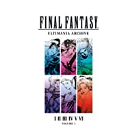 Final Fantasy Ultimania Archive: 1