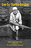 Sree Sai Charitra Darshan