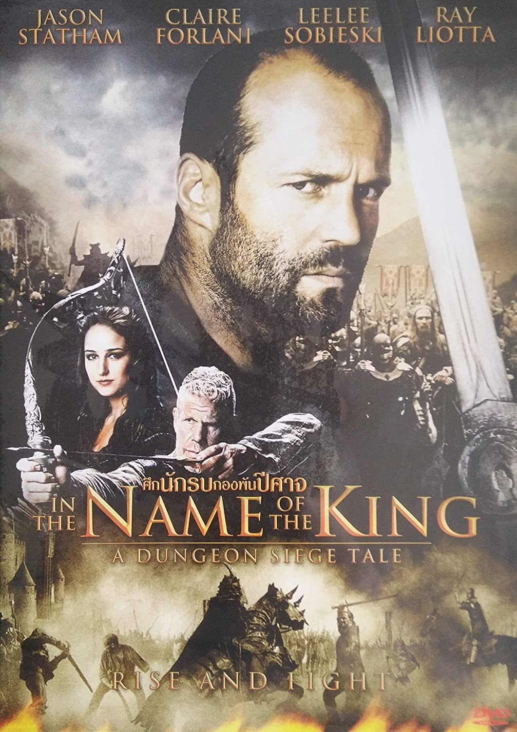 In The Name Of The King A Dungeon Siege Tale 2007 Jason Statham