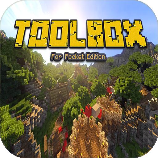 toolbox-master-for-pe-premium-edition