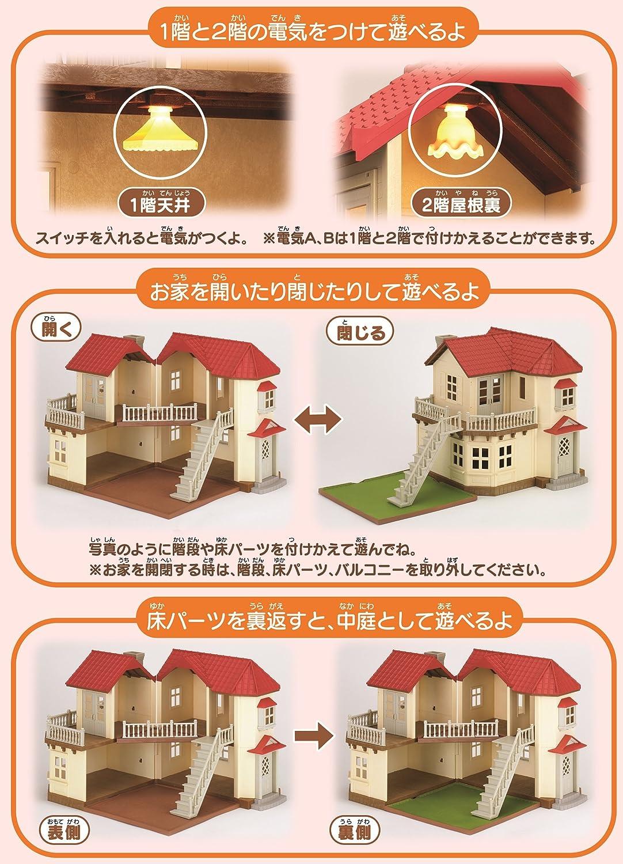44 that lit the Calico Critters house lights Japan Big house Ha Sonstige Produkte für Puppenstuben & -häuser