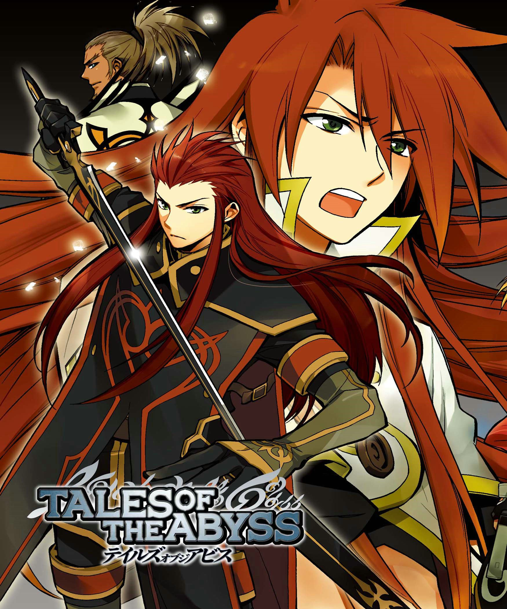tales of the abyss asch