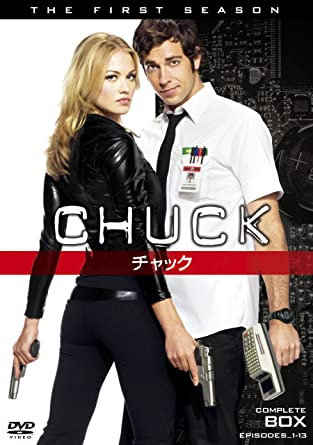 Amazon chuck chuck dvd voltagebd Choice Image