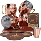 Krown Kitchen - Hammered Moscow Mule Copper Mug Set of 4  Stainless Steel Lining   16 oz