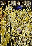 聖闘士聖衣MYTHOLOGY~GOD EDITION~ (ホビージャパンMOOK 763)