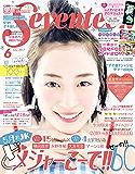 Seventeen (セブンティーン) 2017年6月号 [雑誌]