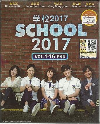 By Photo Congress || School 2017 Ep 16 Full