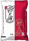 【精米】新潟県産 白米 新之助 5kg 平成29年産